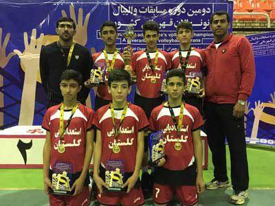 تیم والیبال استان گلستان