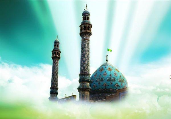 راز «قائم» نامیدن امام زمان (عج) در بیان امام جواد