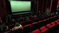 پارسال ۲۴۵ هزار گلستانی به سینما رفتند