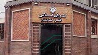 عملکرد خلاف عرف مذهبی شورای شهر گرگان و پروژه «من هم»