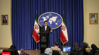 واکنش ایران به عملیات انتحاری در یک مراسم عروسی در کابل