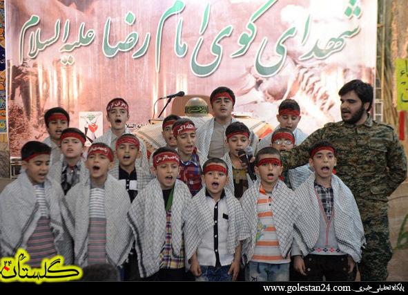 گزارش تصویری یادواره 85 شهید کوی امام رضا(ع)گرگان