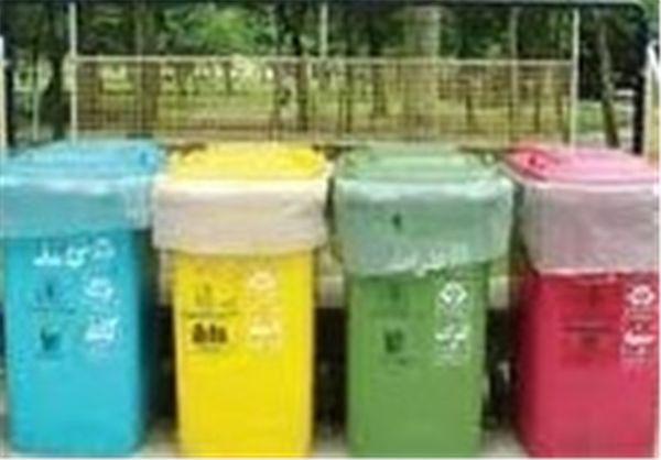 طرح تفکیک زباله در ۶۶ روستا و ۱۰ شهر استان گلستان اجرا میشود