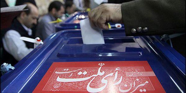 ۱۱۱ شعب اخذ رای در انتخابات ۱۴۰۰ شهرستان آزادشهر فعال میشود