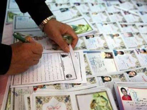 109 پایگاه جذب حامی ایتام در استان