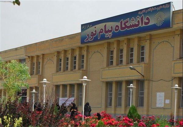 نمایشگاه ملی دستاوردهای دانشگاه پیام نور در گلستان گشایش یافت