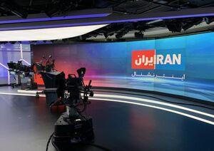 فیلم/ اعتراف کارشناس شبکه مورد حمایت بنسلمان به قدرت انصارالله