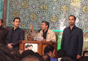 دانلود روضه خوانی احمدی نژاد در مسجد نارمک