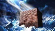 حدیث | اولین رحمتی که از آسمان به زمین نازل شد