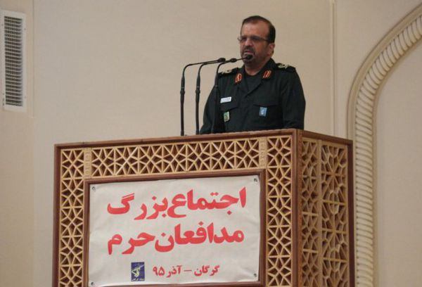 5 آذر سند افتخار فرهنگی و دینی مردم گرگان است/ بسیج دشمن را در تمامی عرصهها مایوس کرد