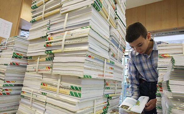 مهلت ثبت سفارش کتب درسی دانشآموزان جامانده ورودی و میان پایه تا 20مرداد