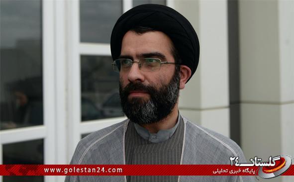 سید محسن طاهری