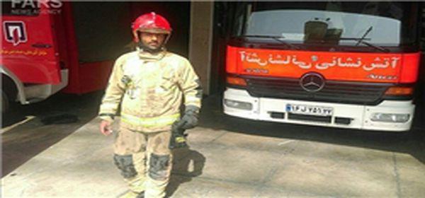 اینجا عاشقان دل را به آتش میزنند/آوار خاطرات در ایستگاه آتشنشانی و جای خالی بهنام میرزا خانی
