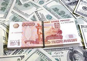 خروج سرمایه سال ۹۶ ایران ۲۷ میلیارد دلار شد + جدول