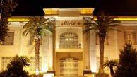 ۵ مهر بازدید از موزه های گلستان رایگان است