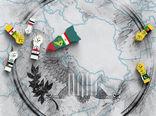 پست معنادار سایت رهبر انقلاب درباره ضربه سپاه به آمریکا +عکس